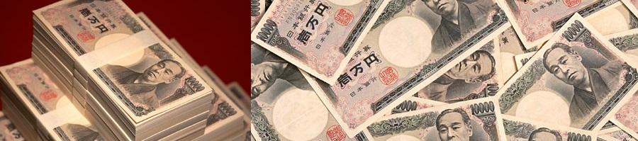 カジノ・日本~アミューズメント・ゲーム・メリット・法律・法案・合法・いつ・場所・日本人・日本語・日本企業・どうなった・なぜ・どうなる・撤退・中止・違法?~