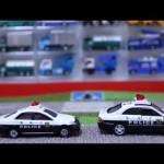 トミカリミテッド TL0154 トヨタ クラウン パトロールカー&パトカー集合