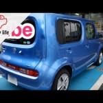 日産キューブ試乗レポート 究極の1台? Nissan Cube Test Drive Report