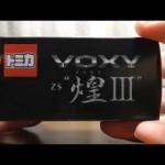 トミカ ディーラー限定品 トヨタ ヴォクシー「煌Ⅲ」開封 Tomica Toyota Voxy(貴重)