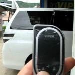 ヴェルファイア Viper5904 トランク リモートオープン&クローズ