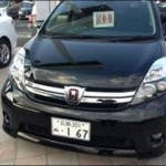 TOYOTA 新型アイシス PLATANA 1.8L 試乗車!