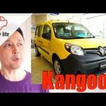 ルノーカングー試乗 愛され続けるミニバン Renault Kangoo