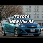 【速攻&辛口試乗】トヨタ新型ヴィッツ RS/TOYOTA Vitz(Yaris) RS