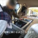 【車中泊】トヨタ エスティマ ハイブリッド ベッドキット・ラクネル 専用棚付き 電子レンジは、純正インバーターを使用