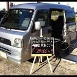【SOLD OUT】#13 H14年式 スバルサンバーディアスワゴン(福祉車両)