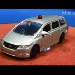 Honda オデッセイ 覆面パトカー(シルバー) カプセル エムテック パトカースペシャル