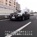 トヨタ クラウン アスリート3.5Lモデル 試乗