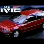 1990 ホンダ シビック(EF)HONDA CIVIC
