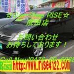 【売約済】ANM10Wアイシス2.0プラタナ千葉県カーショップライズ成田店