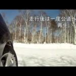 【氷上走行会】2012.2.4 エクシーガ@八千穂レイク