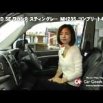 【CGF】ダムド DAMD SE ワゴンR スティングレー MH23S コンプリートキット