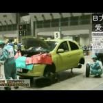 【整備】全日本自動車整備技能競技大会2011|愛知県整備振興会豊川支部