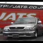 トヨタ ハイラックス スポーツピックアップ 4輪独立 ハイスピード エアサス