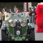 ラフェスタ~ミッレミリア・プリマヴェラ・2009・2012・和歌山・近藤真彦~