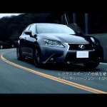 "レクサスGS ""F SPORT"" Driving Movie"