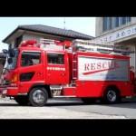 埼玉県の消防車&救急車 2011