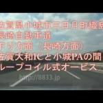 佐賀県小城市三日月町織島 長崎自動車道下り方面 ループコイル式オービス