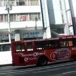 道北バス 日野HT×富士7E(元阪東自動車)