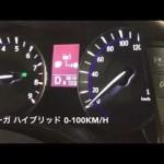 フーガ ハイブリッド 0-100 km/h 加速 Infiniti M35h Q70 HYBRID 0-100 km/h acceleration