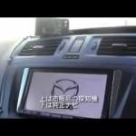 MAZDA5-PREMACY/プレマシー 愛車はこんな感じ-車内後付品-MAZDA5-Interior