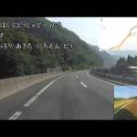 1to8 20130815 東北道 下り 田山PA→新青森駅 to 湯瀬PA