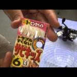 サビキ釣り仕掛け【仕掛けセット方法説明・値段あり・初心者必見!】