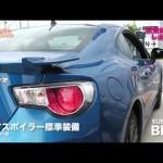 新沖縄スバルBRZ試乗体験レポ(クロスロードスタッフ動画)