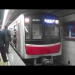 次から次へと電車が来る大阪地下鉄御堂筋線梅田駅1番線の平日朝通勤ラッシュ 7時20分過ぎ~9時30分頃まで