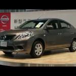 ラティオ~新型・日産・N17型・LATIO・プレゼンテーション・New Nissan Almera trunk release・トランク・ティーダラティオ・1.5・M・純正エアロ・サイド・バックカメラ・ナカジマ越谷店・18G~