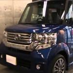 Honda N BOX custom (JF) の板金塗装修理.東京都のお客様|荒川区の和光自動車