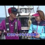 児島玲子VS北本茂照 キハダガチバトル!in久米島
