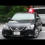 緊急走行!!警視庁覆面パトカーマークX!!事件現場へ!! POLICE CAR TOYOTA MARK X Emergency Vehicle 2013.7.13