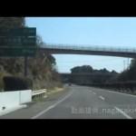 長崎県大村市 長崎自動車道下り方面 ループコイル式オービス