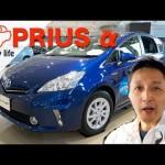 プリウスαに試乗してみた Toyota Prius α