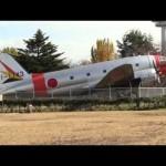 カーチス C-46 天馬 【HD】航空記念公園展示物