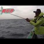 月刊つり人2015年1月号 ショウサイフグの釣り方