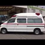 中古トラック 平成11年式 救急車 トヨタ グランビア ハイメディック 外装