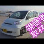 車高短ライフ! DIY満載!プチオフ 取材シリーズ!Vol.30 ((HONDA LIFE low slung car))