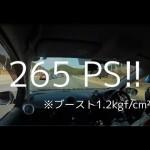 デミオターボ 265PS! Mazda DEMIO TURBO!! 【車載動画】