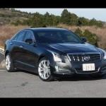 【GM】キャデラック/CADILLAC ATS プレミアム 試乗 箱根をドライブ