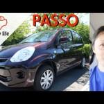 新型パッソ試乗「小さいクルマこそ正義!?」Toyota Passo
