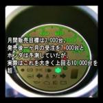 N BOX プラス + ターボ HONDA