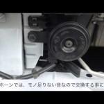 ミライース~ダイハツ・DAIHATSU Mira e:s・ホーン交換・DIY・商品解説・試乗動画・アイドリングストップ・加速具合・コスパ最強の軽自動車・ハリウッド風サウンドアンサーバック~