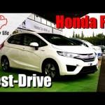 フィット・ハイブリッド&1.3リッターガソリンモデル試乗!Honda FIT3 2014 Test-Drive Hybrid and Gasoline