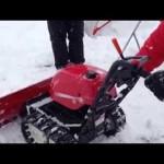 ホンダのブレード除雪機「ユキオス」