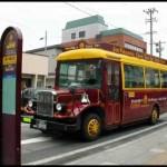 会津バス(会津乗合自動車) 車内放送集