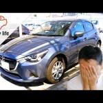 【泣いた】新型デミオ試乗 13S L Package Mazda Demio