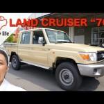 """【ドライバー視点たっぷり】ランドクルーザー""""70″ピックアップに試乗!Toyota Land Cruiser"""