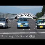 2014年電気自動車エコラン競技大会 in SUGO